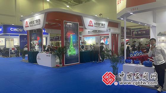 永联阀门集团参加2021第十七届中国(南安)水暖泵阀暨消防器材交易会