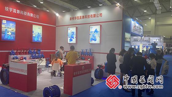第十七届中国(南安)水暖泵阀暨消防器材交易会