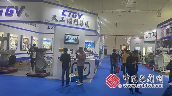 天工阀门参加2021第十七届中国(南安)水暖泵阀暨消防器材交易会