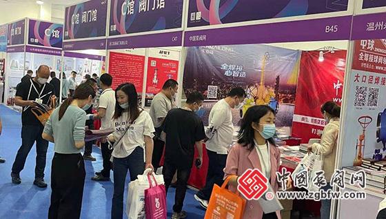 2021第十七届中国(南安)水暖泵阀暨消防器材交易会