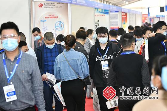 2021第四届龙湾(中国阀门城)阀门展览会