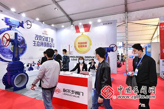 利尔多阀门参加2021第四届龙湾(中国阀门城)阀门展览会