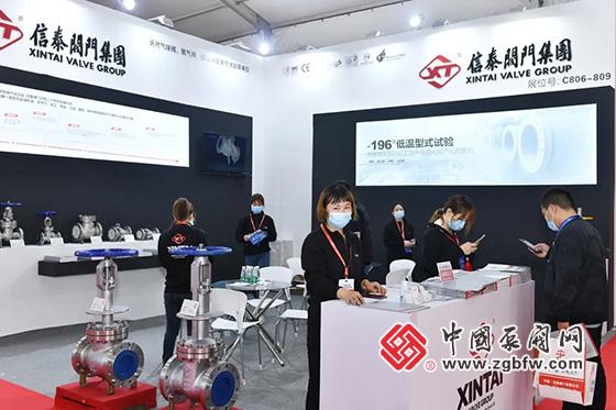信泰阀门参加2021第四届龙湾(中国阀门城)阀门展览会