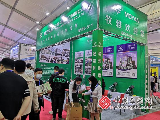 牧雅陶瓷阀门参加2021第四届龙湾(中国阀门城)阀门展览会