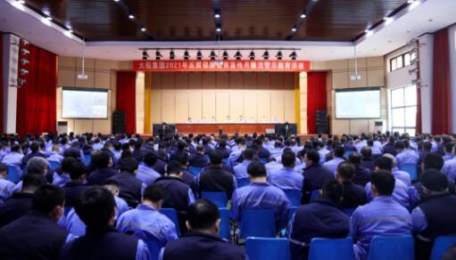 中国船舶大船集团开展2021年反腐倡廉教育宣传