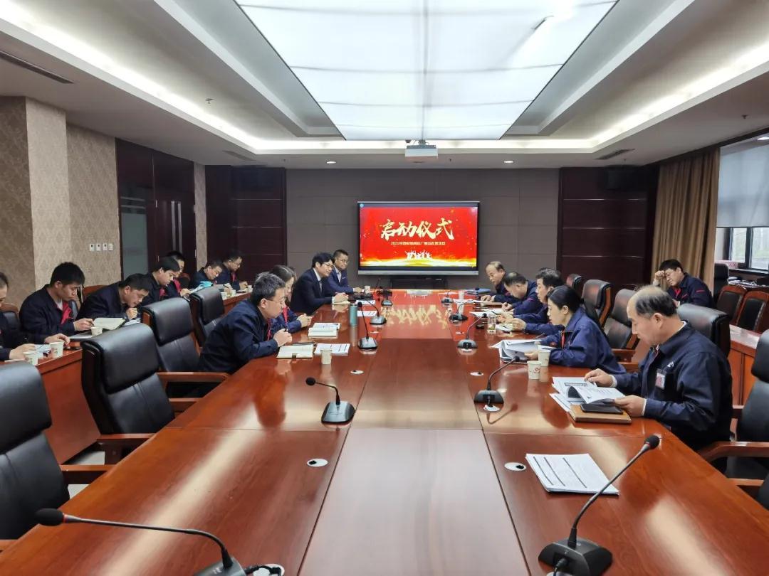 西安泵閥總廠組織召開2021年精益項目啟動會