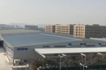 兄弟工业株式会社中国工厂的扩建,4月将开始运营