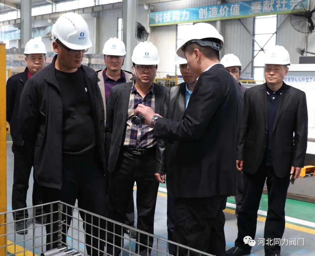 禹城市光大熱電有限公司到河北同力閥門參觀考察