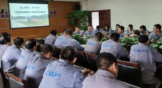 重庆水泵东森登陆东森登陆开展5S管理专题培训