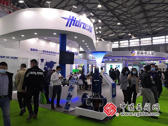 2021第22届中国环博会
