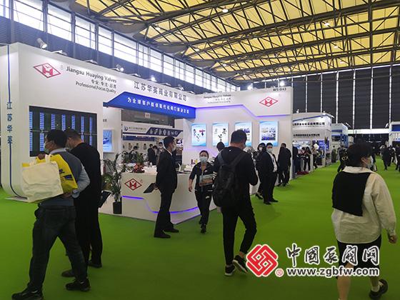 江苏华英阀业有限公司参加第22届中国环博会