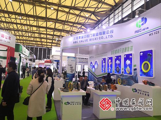 无锡美瑞克阀门制造有限公司参加第22届中国环博会