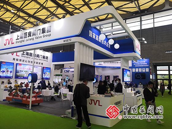 上海巨良阀门集团有限公司参加第22届中国环博会