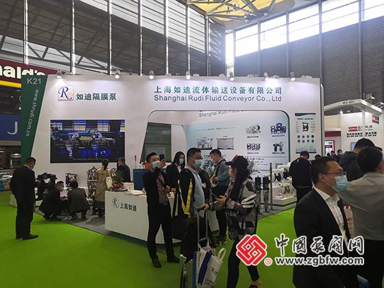 上海如迪流体输送设备有限公司参加第22届中国环博会