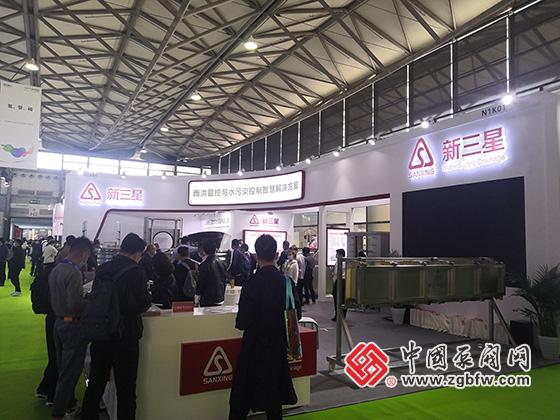 新三星参加第22届中国环博会