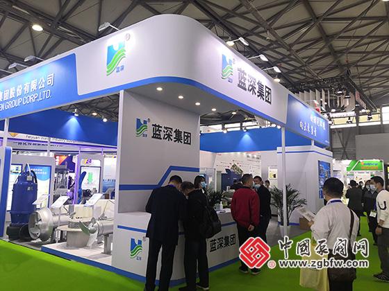 蓝深集团参加第22届中国环博会