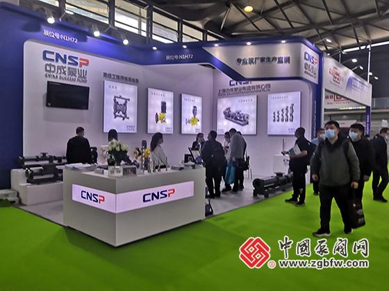中成泵业参加第22届中国环博会