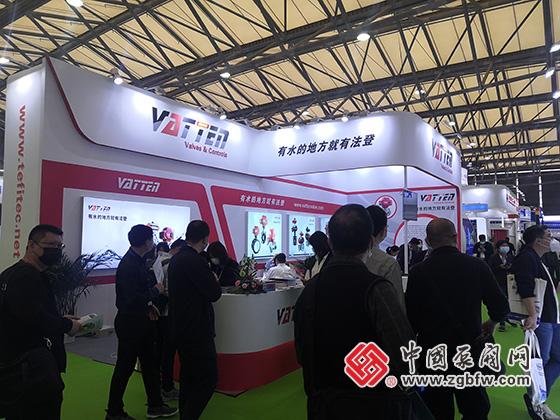 上海法登阀门有限公司参加第22届中国环博会