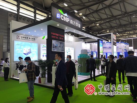 南方泵业参加第22届中国环博会