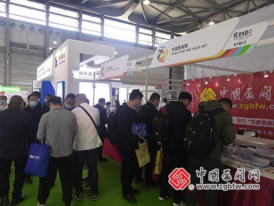 中国泵阀网受邀参加第22届中国环博会