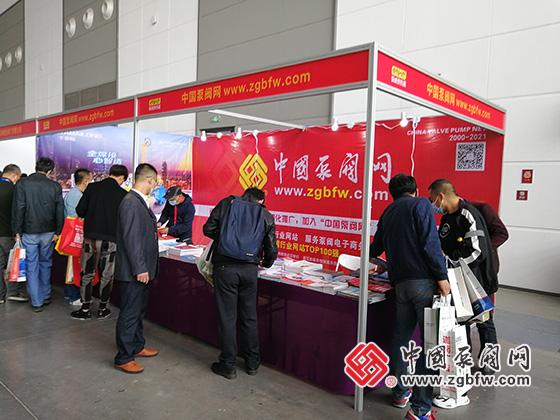 中国泵阀网受邀第26届西安国际供热供暖、空调通风及舒适家居系统展览会
