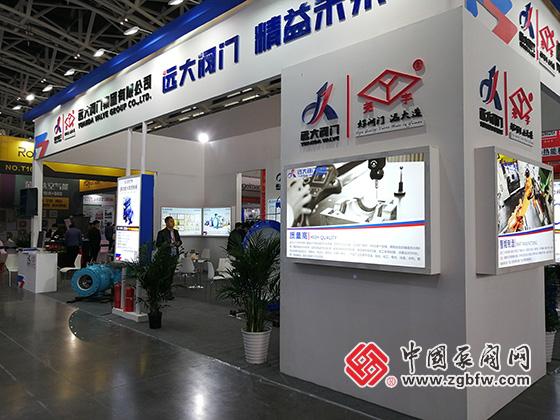 远大阀门参加第26届西安国际供热供暖、空调通风及舒适家居系统展览会