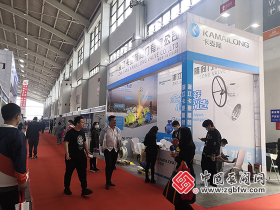 卡麦隆阀门参加第23届中国东北国际泵阀、管道、清洁设备机电展览会