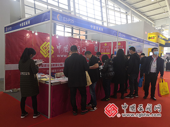 中国泵阀网受邀参加第23届中国东北国际泵阀管道清洁设备机电展览会