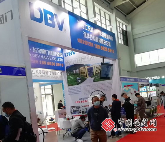 东宝阀门参加第23届中国东北国际泵阀、管道、清洁设备机电展览会