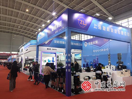 祉利泵业参加第23届中国东北国际泵阀、管道、清洁设备机电展览会