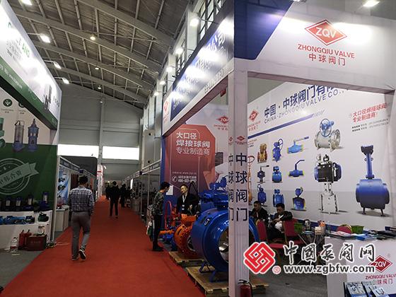 中球阀门参加第23届中国东北国际泵阀、管道、清洁设备机电展览会