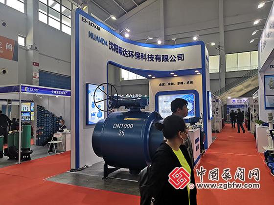 沈阳暖达环保科技有限公司参加第23届中国东北国际泵阀、管道、清洁设备机电展览会
