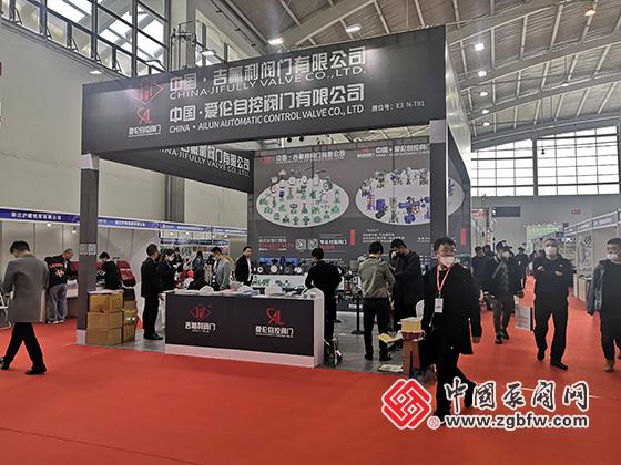 爱伦自控有限公司参加第23届中国东北国际泵阀、管道、清洁设备机电展览会