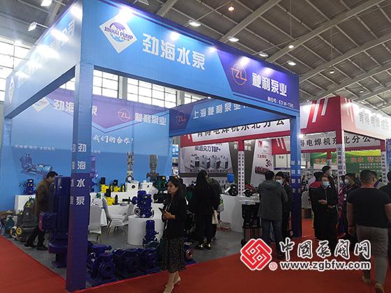 第23届中国东北国际泵阀管道清洁设备机电展览会