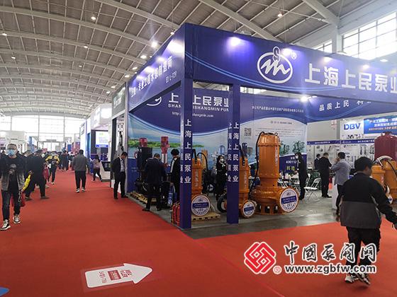 上民泵业参加第23届中国东北国际泵阀、管道、清洁设备机电展览会