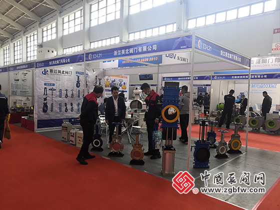 英北阀门参加第23届中国东北国际泵阀、管道、清洁设备机电展览会