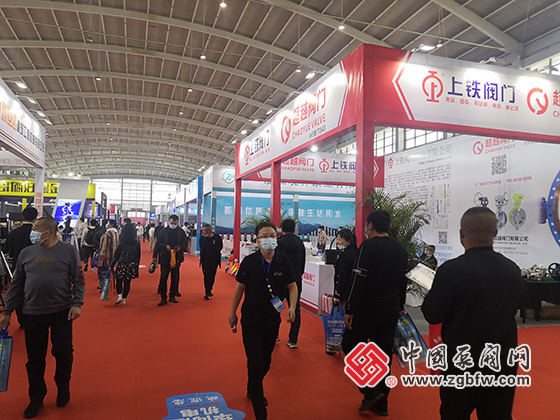 上铁阀门参加第23届中国东北国际泵阀、管道、清洁设备机电展览会