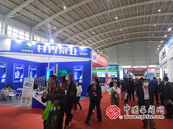 井界泵业参加第23届中国东北国际泵阀、管道、清洁设备机电展览会