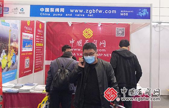 中国泵阀网受邀参加第23届山东国际水展、山东城镇水务展