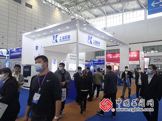 上海凯泉泵业参加第23届山东国际水展、山东城镇水务展