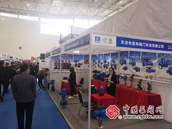 天津布雷特阀门科技有限公司参加第23届山东国际水展、山东城镇水务展
