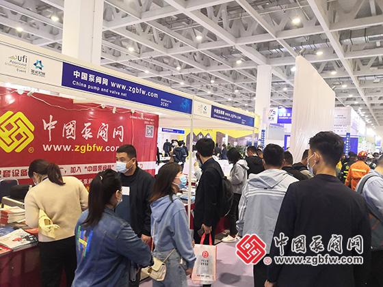 中国泵阀网参加第23届山东国际供热供暖及燃气装备展览会
