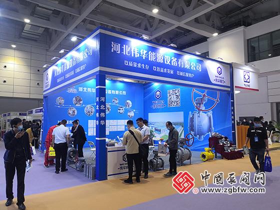 河北伟华能源设备有限公司参加第23届山东国际供热供暖及燃气装备展览会