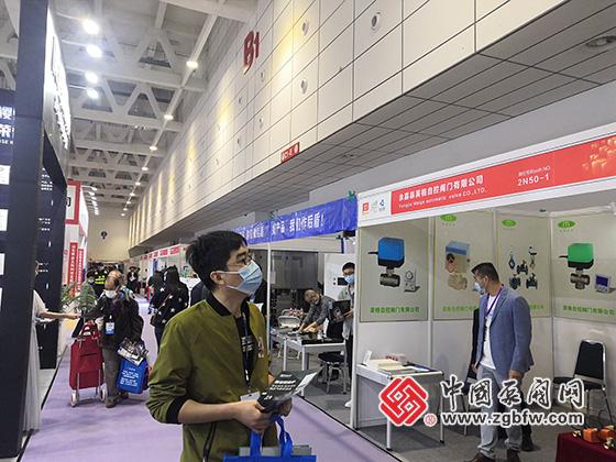 美格自控阀门有限公司参加第23届山东国际供热供暖及燃气装备展览会