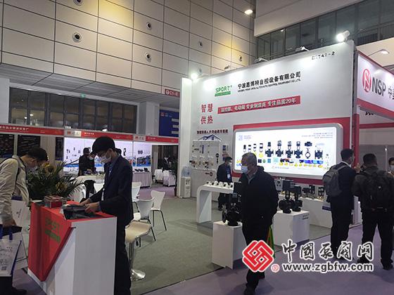第23届山东国际供热供暖及燃气装备展览会