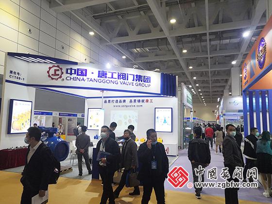 唐工阀门集团有限公司参加第23届山东国际供热供暖及燃气装备展览会