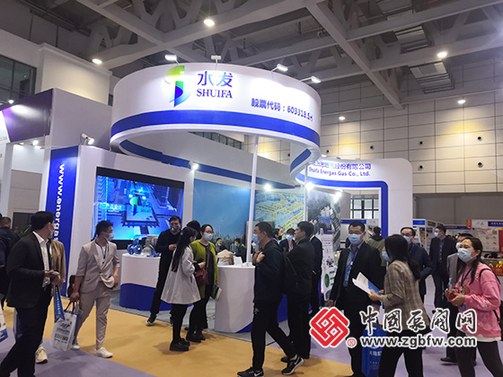 水发有限公司参加第23届山东国际供热供暖及燃气装备展览会