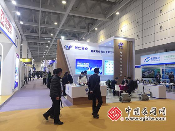 耐仕阀业有限公司参加第23届山东国际供热供暖及燃气装备展览会