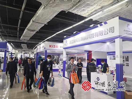 浙江安构控制阀科技有限公司参加2021第五届中国(淄博)化工科技博览会