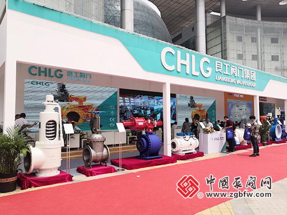 良工阀门集团有限公司参加2021第五届中国(淄博)化工科技博览会